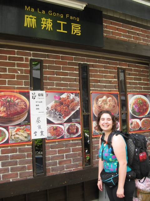 Ma La Gong Fang Chinese Restaurant in Tokyo Experience, Japan
